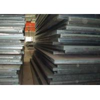 China ASTM A841 Hot Rolled Plate Steel 6 - 199mm Thickness 900 - 4400mm Width wholesale