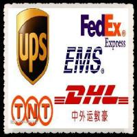 China 30% Discount, DHL Express wholesale
