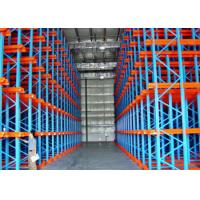 Buy cheap Industrial Warehouse Drive In Pallet Rack For High Density Storage from wholesalers