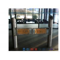Quality Intelligent Swing Automatic Barrier Gate With Aluminum Alloy Mechanism with people counting systems for sale