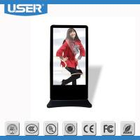 China Public Multi Touch Screen Kiosk Commercial Touch Screen Display on sale