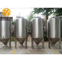 China Environment Saving Tech Beer Making Equipment Extreme Lifespan 20hl Capacity wholesale