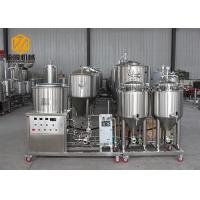 China Conical 100L Automatic Brewing System Stainless Steel / Red Copper Body wholesale
