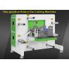 China Computer Embossing Auto Die Cutting Machine Rotary Die Cutting Equipment wholesale