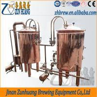 China Hot sale micro brewery 100L 200L 300L 500L per batch beer equipment for pub/ hotel wholesale