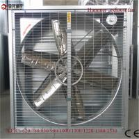 China greenhouse  ventilation  exhaust  fan wholesale