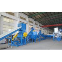 China Energy Saving Pelletizing Machine , Plastic Bottle Dewatering Recycling Machine wholesale