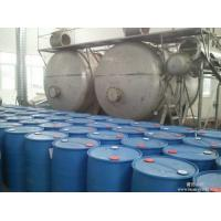 China Pure 99% Industrial Grade Liquid Acetic Acid Vinegar CAS 64-19-7 EINECS No 200-580-7 wholesale