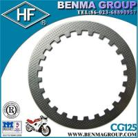 China Clutch disc,Motorcycle pressure plate,Steel Plate wholesale