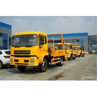 China 8 Cbm 4*2 Swept Body Garbage Collector Truck 6 Ton Waste Removal And Transport Truck wholesale