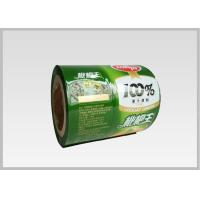 China Yellow Drink Bottle Labels , Printed Packaging Film With Multiple Extrusion wholesale