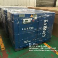China Industrial KAISHAN 30HP 8Bar Direct Driven Screw Air Compressor Air Cooling wholesale