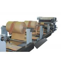 China 47kw Automatic Valve Paper Bag Making Line / Paper Bag Machinery with Servo System wholesale