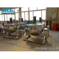 China Planetary Coffee Mixing Kettle for Sale  Planetary Coffee Mixing Kettle for Sale (ACE-JCG-U5) wholesale