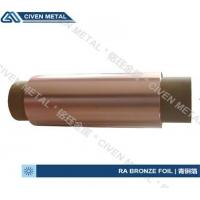 China C5191 Standard Bronze Alloy Foils Copper And Tin Qsn6.5 - 0.1 Fatigue Resistance wholesale