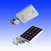 China 10 watt led Street lamps |specification of all in one solar energy street lights wholesale