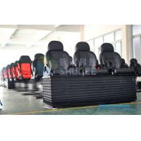 China Theme park 4D / 5D Cinema theater seating furniture , Luxury real leather motion chairs wholesale