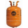 China refrigerant gas r32 wholesale