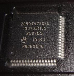 China Brand new 1D69J BMW / Mercedes-Benz Auto ECU computer CPU processor chip wholesale