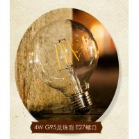 China G95 E27 4W Edison COG lamp LED Filament Bulb Light clear and forsted milky cover wholesale