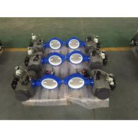 China Safe Double Acting Rotary Air Cylinder Actuator Ball Valve Set CE Approved wholesale