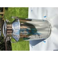 Quality Food Grade Aluminum Milk Can with Lid Cheapest Milk Cans Small Milk Tank Milk for sale