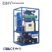 Buy cheap Bitzer Compressor Ice Tube Machine For Tube Ice Making Process from wholesalers