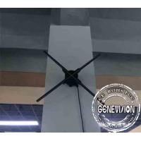Buy cheap Indoor 60cm Wifi 33D Holographic Display Advertising Hologram Fan Wall Mounted from wholesalers