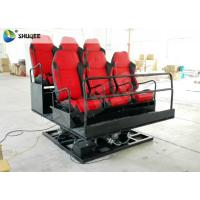 China 5D 7D XD Theater System Amusement Rides ,  Motion Seat Theater Simulator wholesale