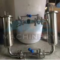 China Top Quality Factory Price Stainless Steel Water Filter Housing Small Water Treatment Device wholesale
