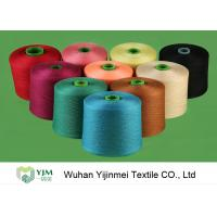 China 20S 30S 40S 50S 60S Dyed Polyester Yarn Color Fastness Ring Spun 100 Polyester Yarn wholesale