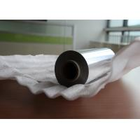 China Kitchens Takeaway Aluminum Foil Roll Standard Duty 440mm x 300m 0.012 mm thickness wholesale
