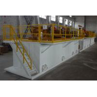 China CBM exploration drilling mud recycling system for sale at Aipu solids control wholesale