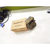 China Outdoor Wildlife Infrared Hunting Camera 16 Megapixel Scouting Camera wholesale