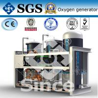 China High Purity Hospital PSA Oxygen Generator Oxygen Producing Machine wholesale