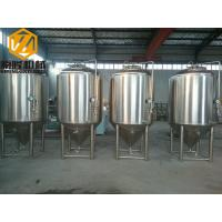 Quality Industrial Automatic Beer Making Machine , 500L 1000L Beer Brewing System for sale
