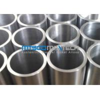 China Stainless Duplex Steel Pipe A789 S32750 SAF2507 SA789 S31803 SAF2205 wholesale