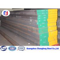 Buy cheap 1.2311 P20 Hot Rolled Alloy Steel Flat Bar CC Flaw Detection For Die Holders from wholesalers