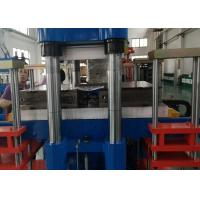 China 1000 Ton Plate Vulcanizing Machine For Big Size Rubber Parts wholesale