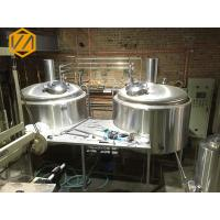 China Original Beer Production Line , Small Scale Beer Brewing Equipment With Chiller on sale