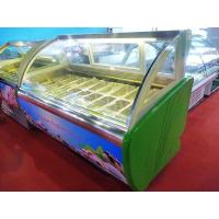 China 18 Trays R404a Green Commercial Ice Cream Display Freezer For Shop wholesale