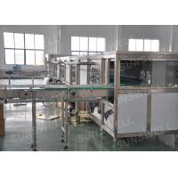 Buy cheap CE / ISO9001 High Speed Hot Filling Machine PET Bottles Fruit Juice Producing Line from wholesalers