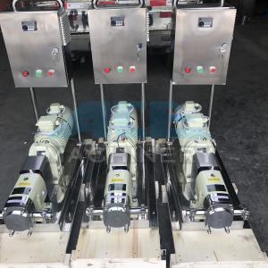 China Sanitary Stainless Steel Heat Retaining Rotary Horizontal LobePump Rotary Lobe Pump for Washing Liquid wholesale