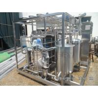 China High Quality Stainless Steel Tubular UHT Milk Processing Plant For Liquid With Granule wholesale