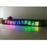 China Advertising P10 Outdoor LED Display Dustproof Waterproof Long Lifetime Strict Inspected wholesale