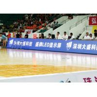 China P6 High Definition football stadium advertising boards For Basketball Match wholesale