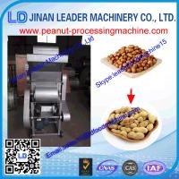 China high quality Sorting clean Good color, less impurities peanut shelling machine for peanut wholesale