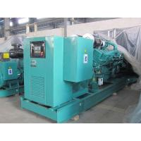 China Cummins Diesel Generator Set Standby Power KTA50-GS8 1200KW / 1500KVA wholesale