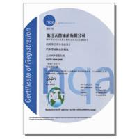 ZHEJIANG TOP BEARINGS CO., LTD. Certifications
