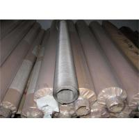 China Industrial Rigid Tungsten Wire Mesh Filter  99.9% Pure High Temperature Resistant on sale
